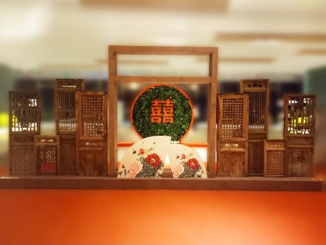 中式婚礼陈列