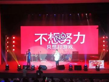 咪咕2018中国大学音乐超级联赛鼓励原创