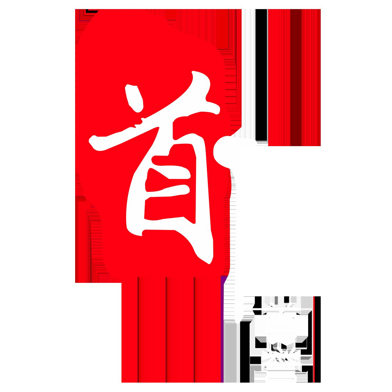 成都首信首誉广告传媒有限公司logo