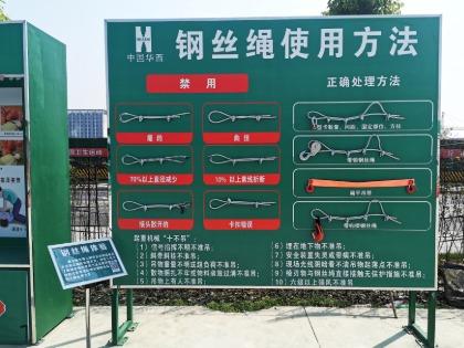 中国华西会展搭建banner图1
