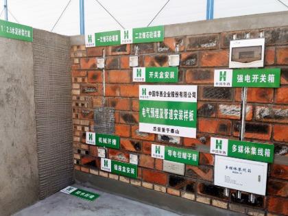 中国华西会展搭建banner图3