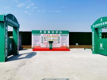中国华西会展搭建安全教育