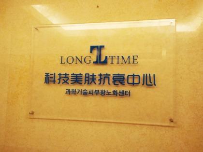 公司LOGO墙banner图1
