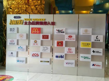商场LOGO墙banner图3