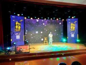咪咕2019中国大学音乐超级联赛选手演唱