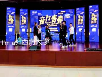 咪咕2019中国大学音乐超级联赛团队演唱