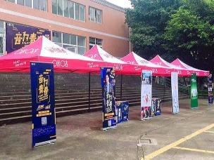 咪咕2019中国大学音乐超级联赛外景入口