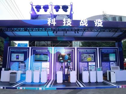 四川省科技活动周启动仪式banner图1