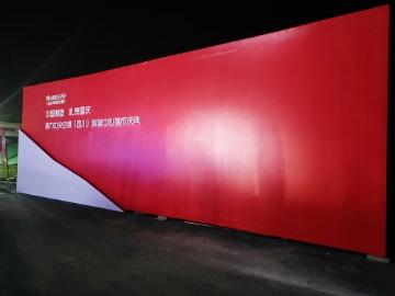 格力——中国制造,礼赞国庆背景墙