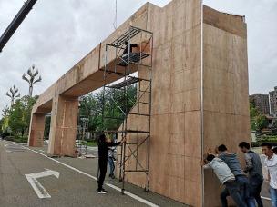 川菜大会桁架搭建图