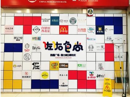 商场LOGO墙banner图1