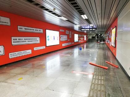 商场背景墙banner图1