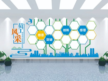 文化墙banner图3