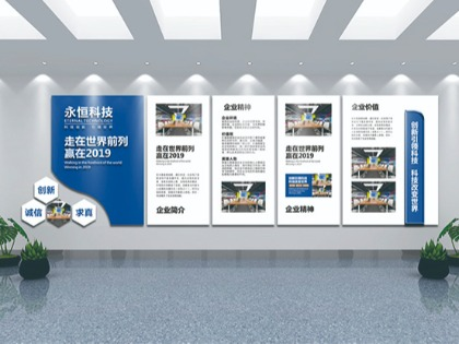 文化墙banner图2
