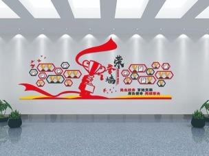 文化墙样品展示2