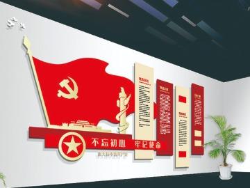 党政文化墙样品展示