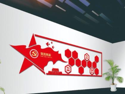党政文化墙banner图1