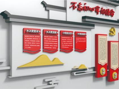 党政文化墙banner图3