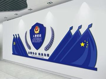 党政文化墙侧面图