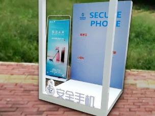 手机 立体广告字