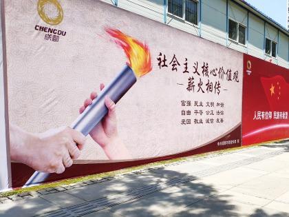 灯箱广告banner图
