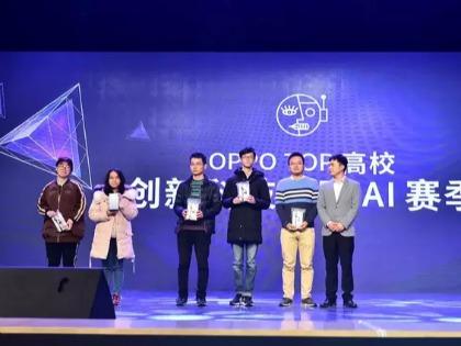 OPPO TOP高校创新科技大赛AI赛季banner图3