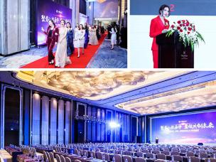 北京盈科(成都)律师事务所年终盛典组图