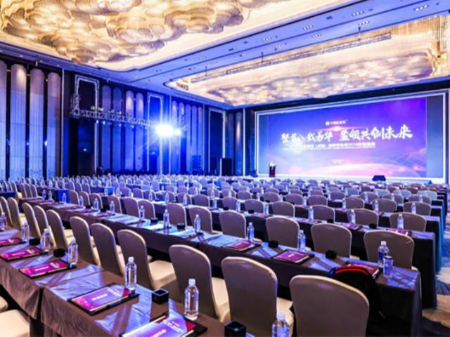 北京盈科(成都)律师事务所2018年终盛典