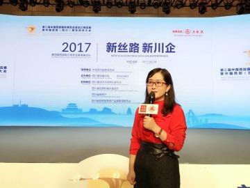 第四届西部电子商务发展高峰论坛记者