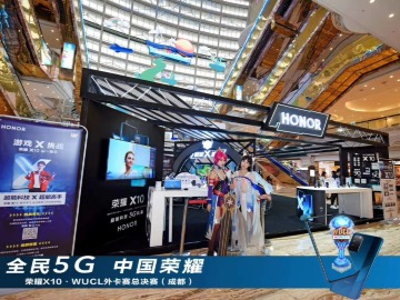 华为荣耀X10展厅展示现场