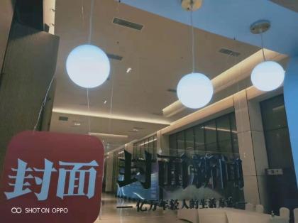 华西都市报会议服务现场banner3