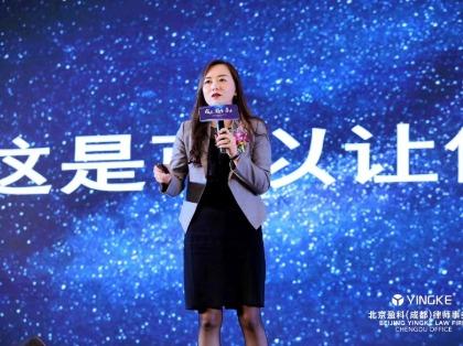 北京大成律师事务所国企混改论坛领导讲话