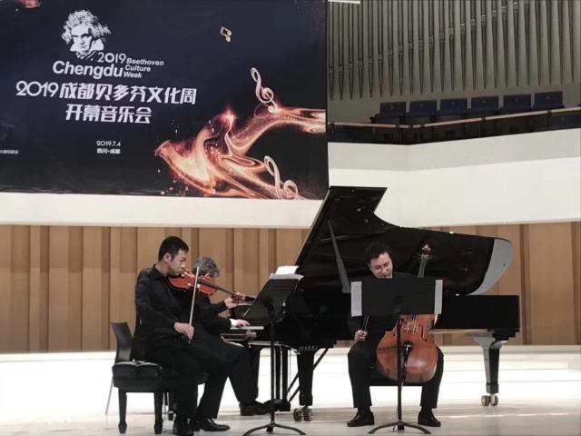 2019成都贝多芬文化周开幕音乐会
