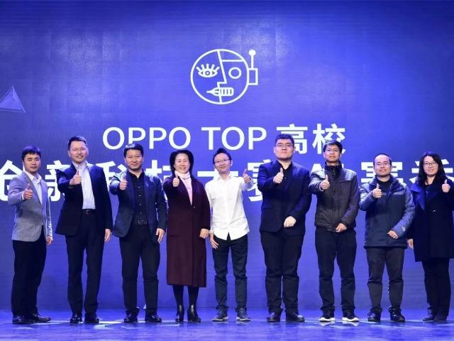 OPPOTOP高校创新科技大赛人工智能AI赛