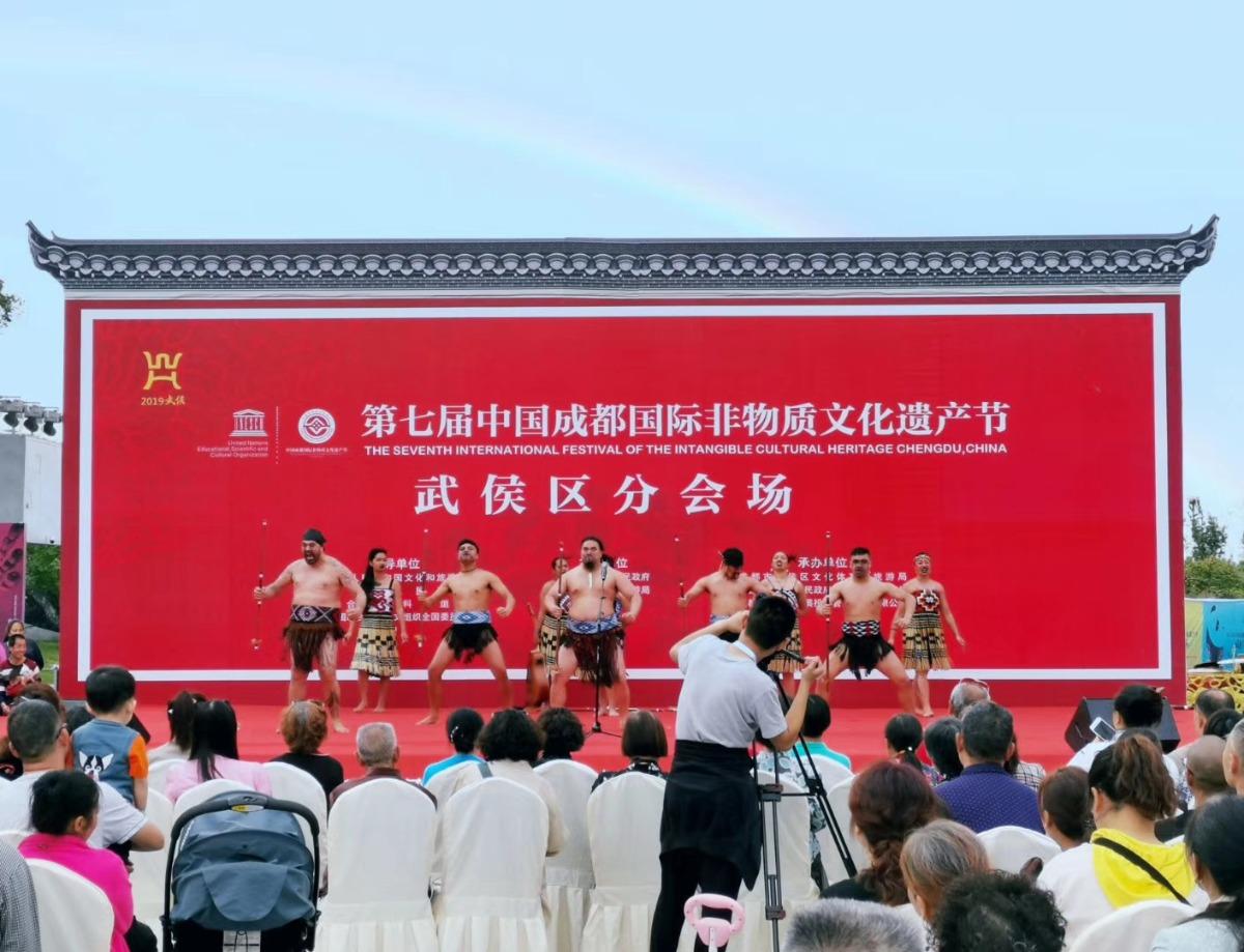 第七届中国成都国家非物质文化遗产节