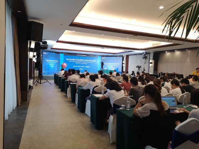 第二届四川省肿瘤多学科综合防治学术会议