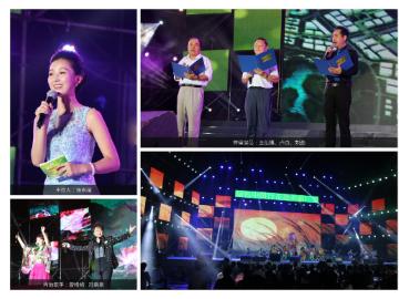 《绿色中国行》走进美丽广安大型公益晚会现场表演