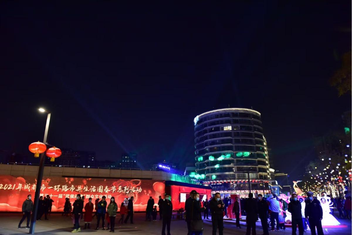 31届武侯闹春群众文化活动