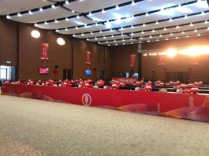 四川省农行2020年度表彰大会banner