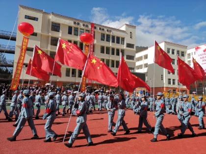 金川县庆祝中华人民共和国成立70周年活动现场