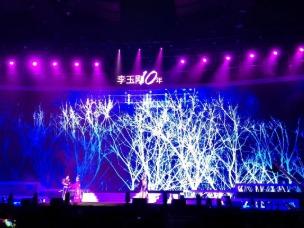 李玉刚十年经典演唱会-成都站