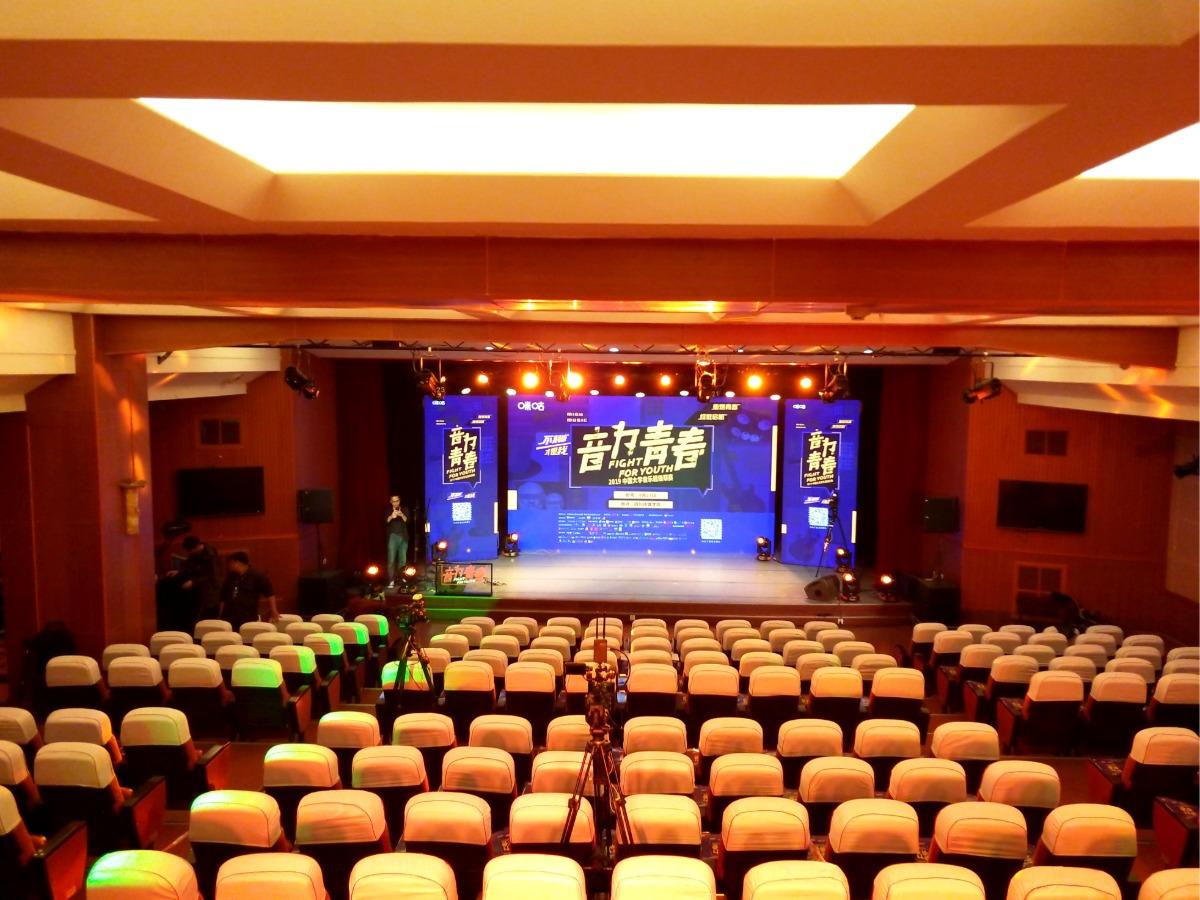 咪咕2019中国大学音乐超级联赛