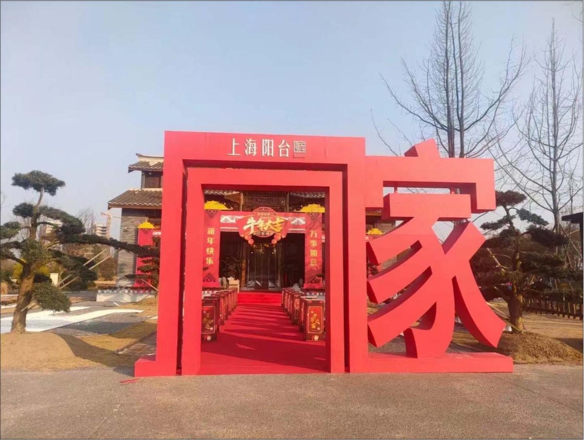 上海阳台-地产新年美陈