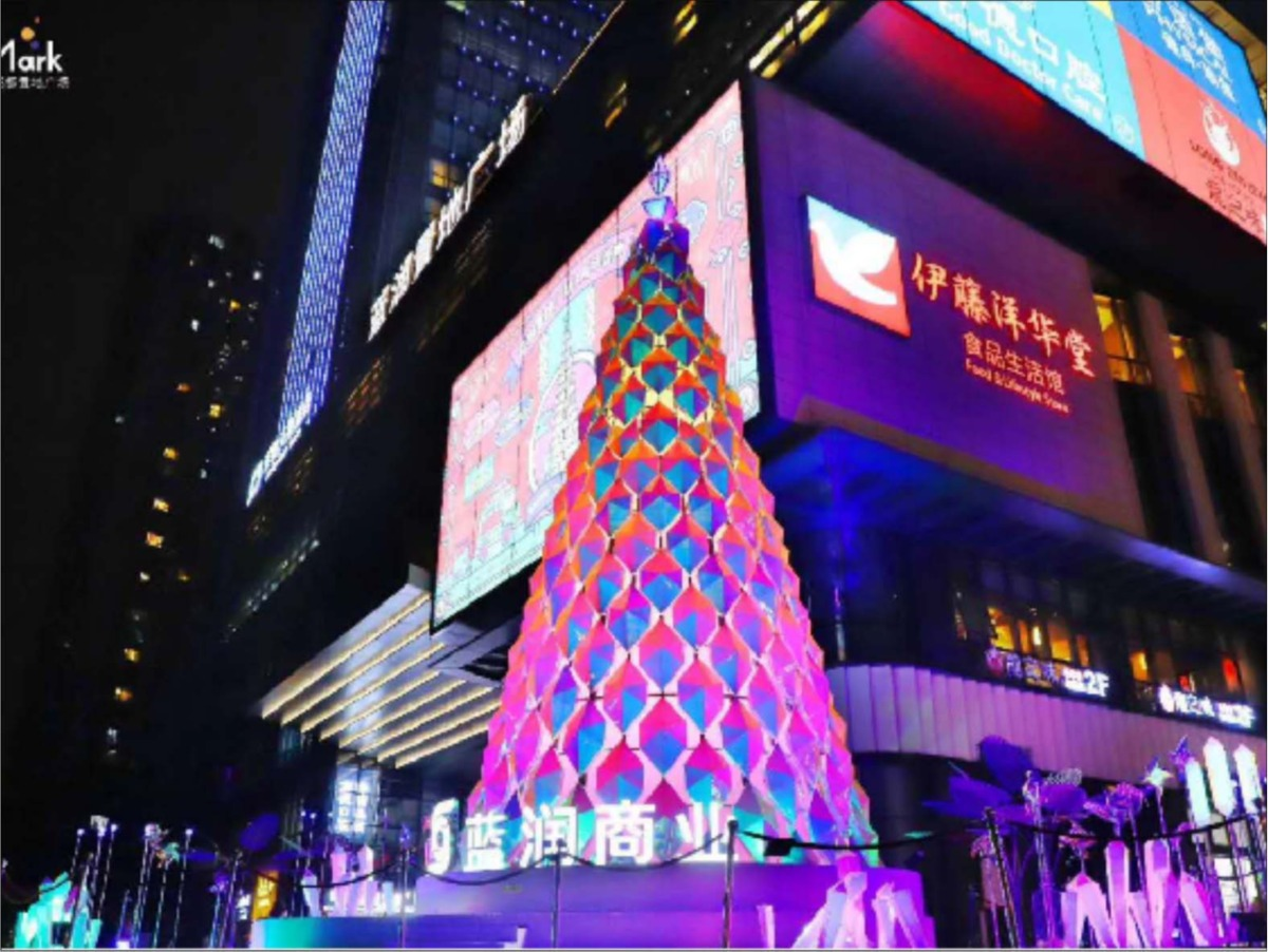 蓝润置地广场-圣诞树美陈-梦之国