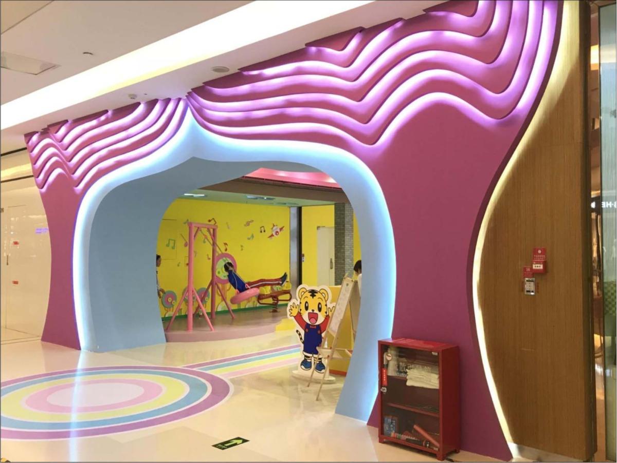 丽雅百货-童乐城堡-儿童街区打造