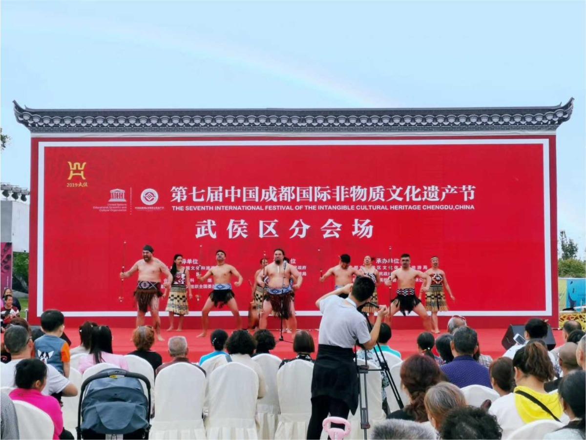 第七届中国成都国家非物质文化遗产节武侯区分会场