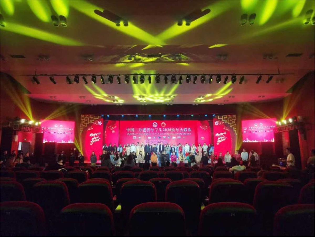 中国东盟青年学生2020新年大联欢