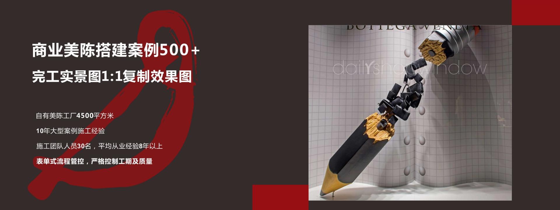 成都展览展示公司,专注于展台搭建,商业美陈的制作厂家