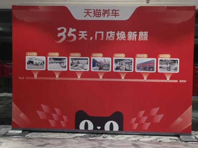 《天猫养车》-5月18日龙之梦酒店活动