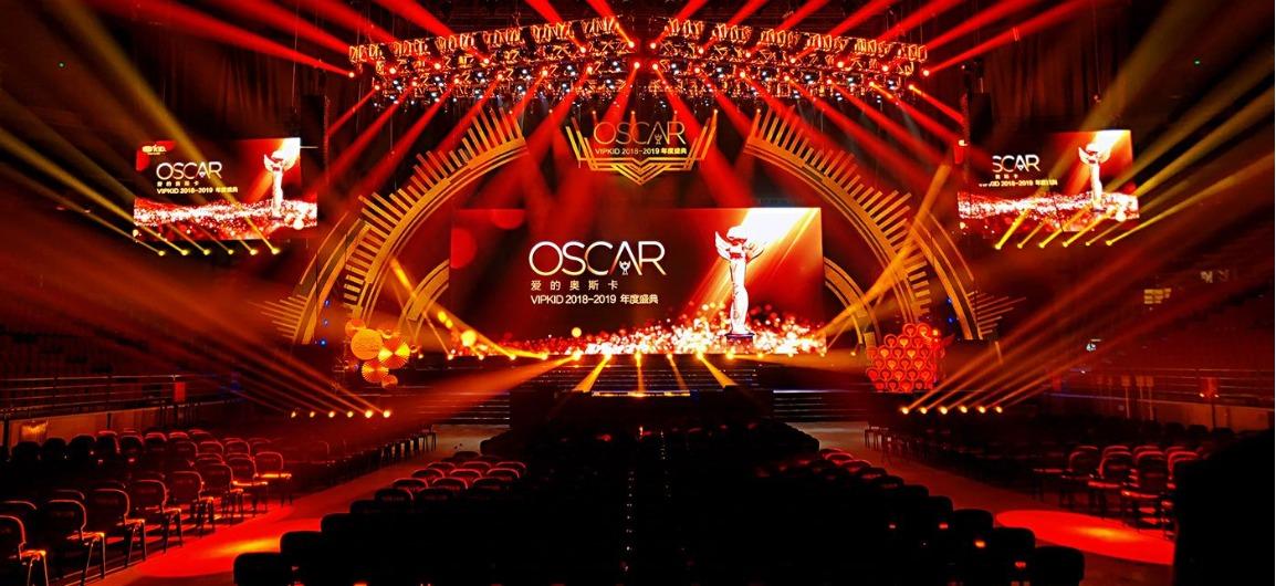 舞台搭建,成都活动策划公司,舞台灯光,舞台音响,舞台背景,舞台设备租赁图片